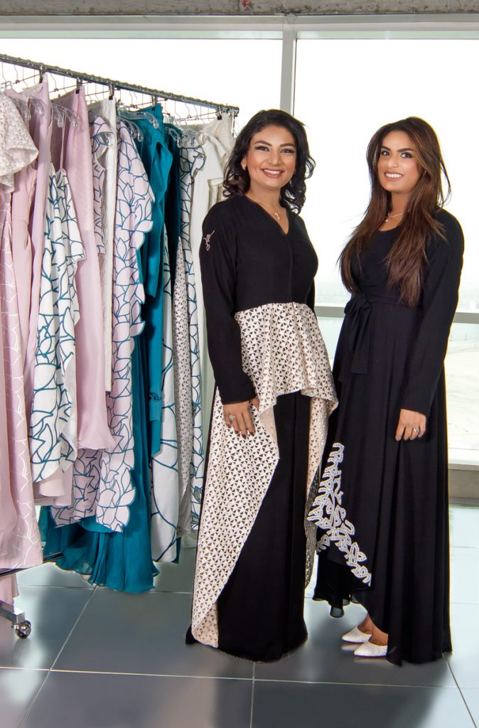 Lubna and Nadia, Endemage.