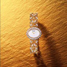 Sunny Side of Life rose gold diamond watch, Piage