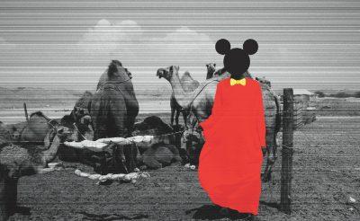 Mickey Mouse Art: Huda Beydoun