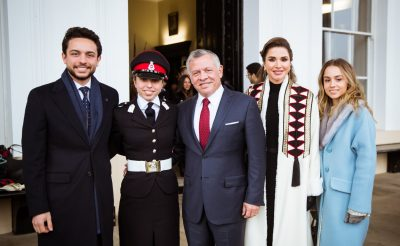 Princess Salma Graduates From Sandhurst
