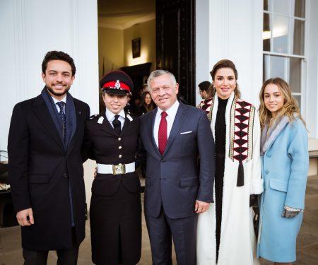 Princess Salma Graduates From Sandhurst