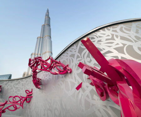 Public art in the middle east