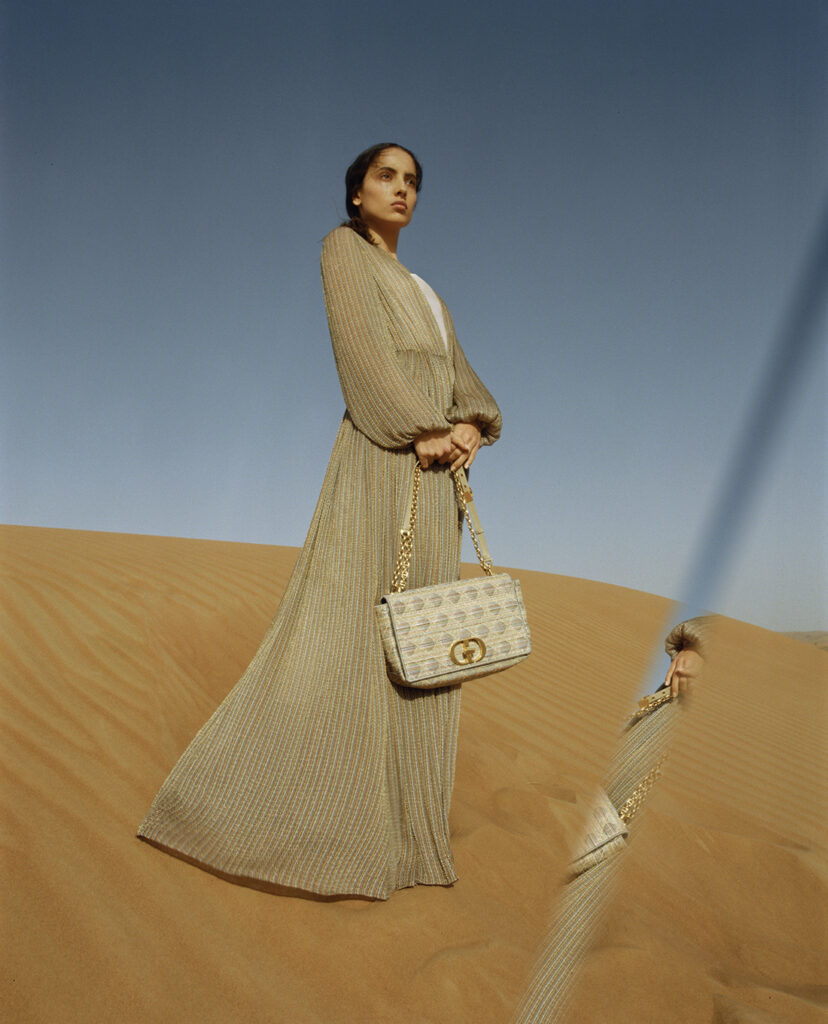 Dior gold ramadan capsule collection